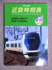 blog_import_5228a022d88bc.jpg