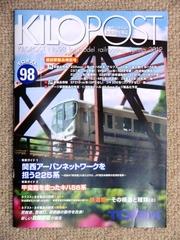 blog_import_5228a1dc47ec7.jpg