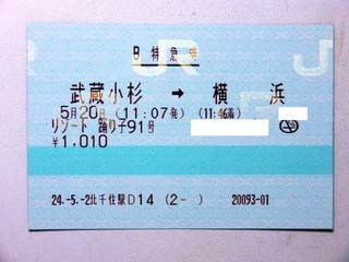 blog_import_5228a202cef7c.jpg