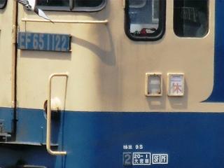 blog_import_5228a2784649d.jpg