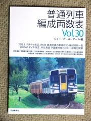 blog_import_5228a3730fa6d.jpg