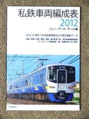 blog_import_5228a42400d98.jpg