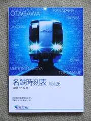 blog_import_5228a487e1ba9.jpg