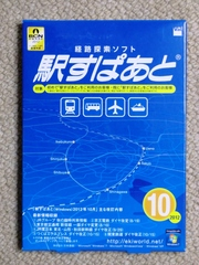 blog_import_5228a644a9b58.jpg