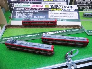blog_import_5228a6add5ba9.jpg