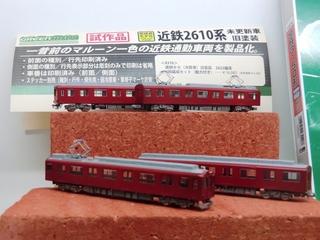 blog_import_5228a6afbdd82.jpg