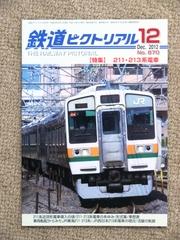 blog_import_5228a6f5af1d9.jpg