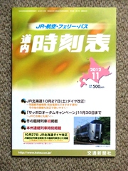 blog_import_5228a7321c974.jpg