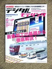 blog_import_5228a7905357d.jpg