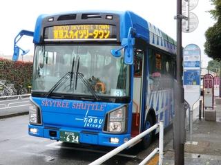 blog_import_5228a7cf87960.jpg