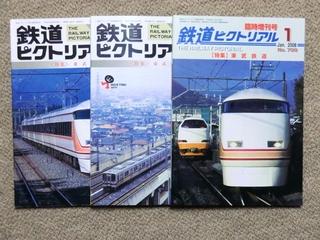 blog_import_5228a7f9272b7.jpg