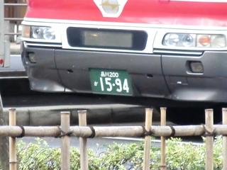 blog_import_5228a8777ca7b.jpg