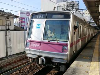 blog_import_5228a9ad8b6ae.jpg