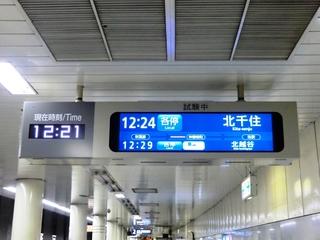blog_import_5228a9dae08b9.jpg