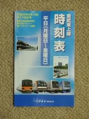 blog_import_5228ab074ef5d.jpg