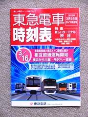 blog_import_5228ab1ec9b4d.jpg