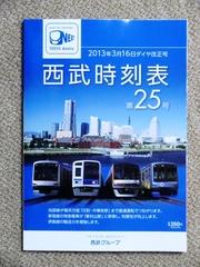 blog_import_5228ab6537a74.jpg