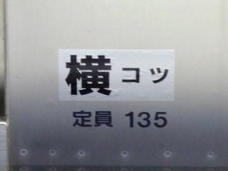 blog_import_5228ab88db5d9.jpg