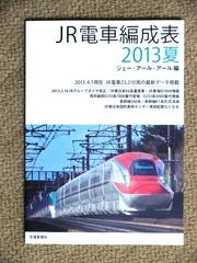 blog_import_5228adcc193fa.jpg