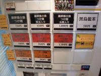 銀風@飯田橋・20130514・券売機