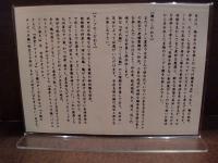 銀風@飯田橋・20130514・能書き