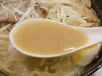 魚らん坂@末広町・20130526・スープ