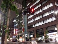魚らん坂@末広町・20130526・妻恋坂交差点