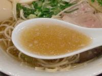 藤しろ@飯田橋・20130601・スープ