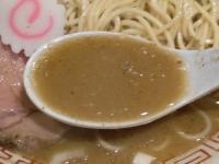 鈴蘭@新宿三丁目・20130613・スープ