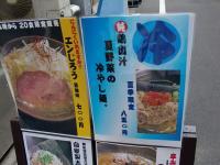 エンジン@新御茶ノ水・20130826・ポップ