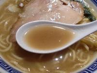 つじ田@日本橋・20130907・スープ