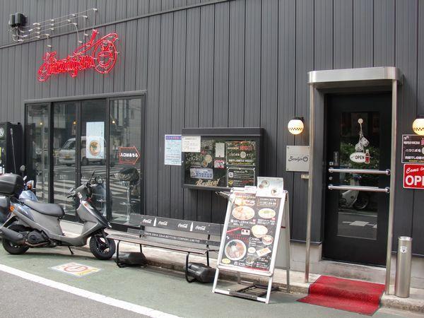 さいころ@中野・冷やし・20130910・店舗