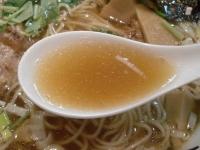 けくう@神田・20131019・スープ
