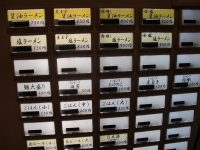 けくう@神田・20131019・券売機