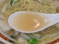 しお福@新橋・20131101・スープ