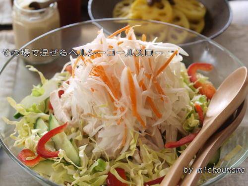 coleslaw1.jpg
