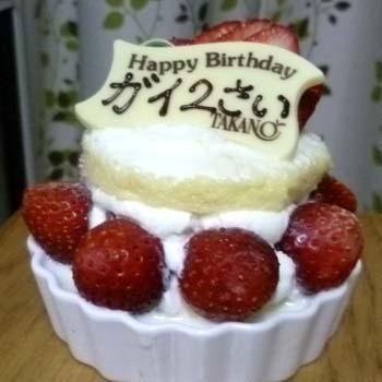 20130522:誕生日ケーキ