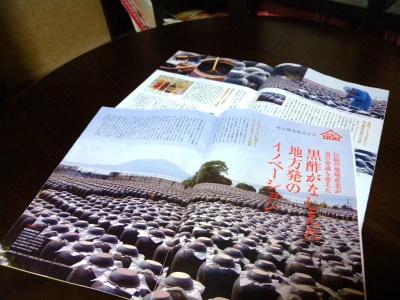 DSCN4350 - コピー
