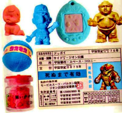 img0032 - コピー (2)