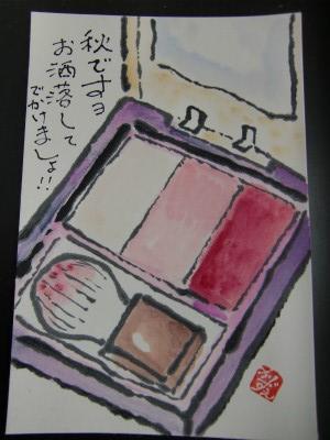 縮小2014-09-11 001 001