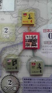 ソリティア太平洋戦争