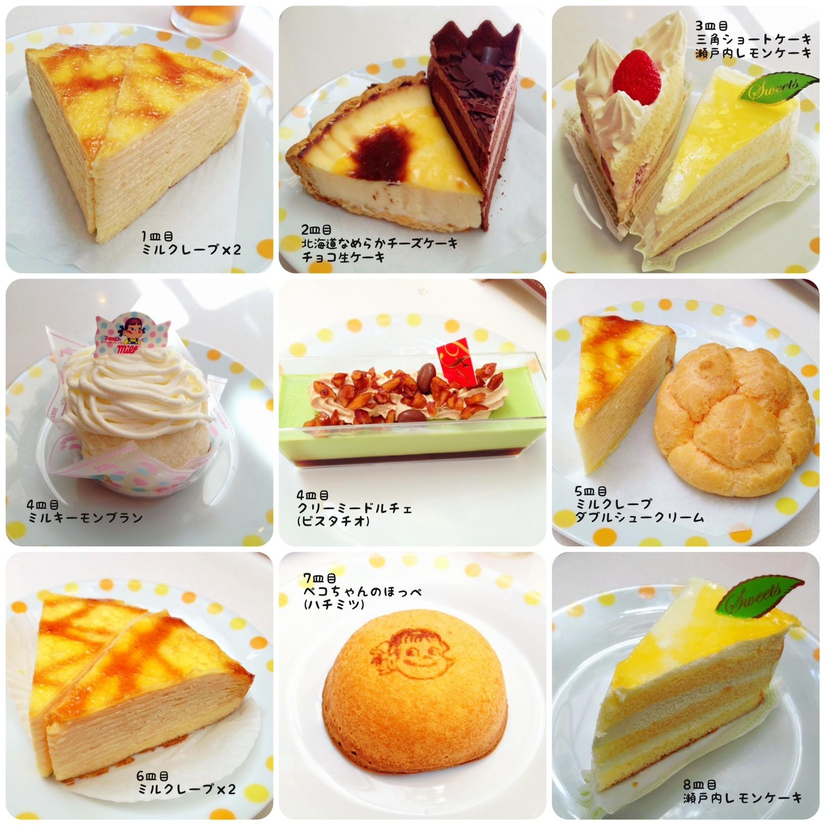 hujiya-cake.jpg