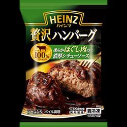 柔らかほぐし肉の濃厚シチューソース