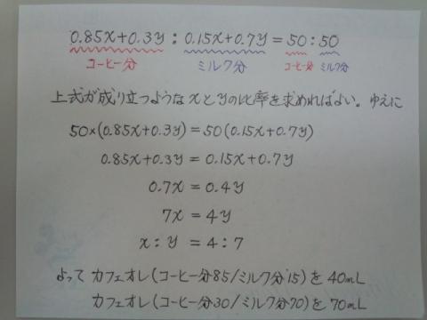 2013102712500001.jpg