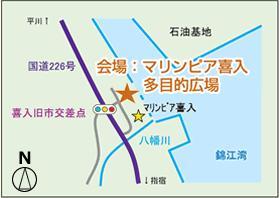 kiire_waiwai_map.jpg