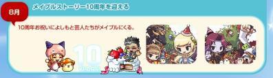 Baidu IME_2013-8-29_23-4-20