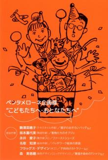 繝壹Φ繧ソ繝。繝ュ繝シ繝浩convert_20131010003140