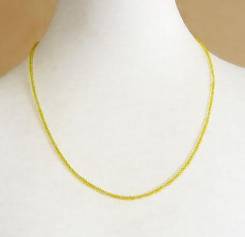petitstone-yellow-N3.jpg