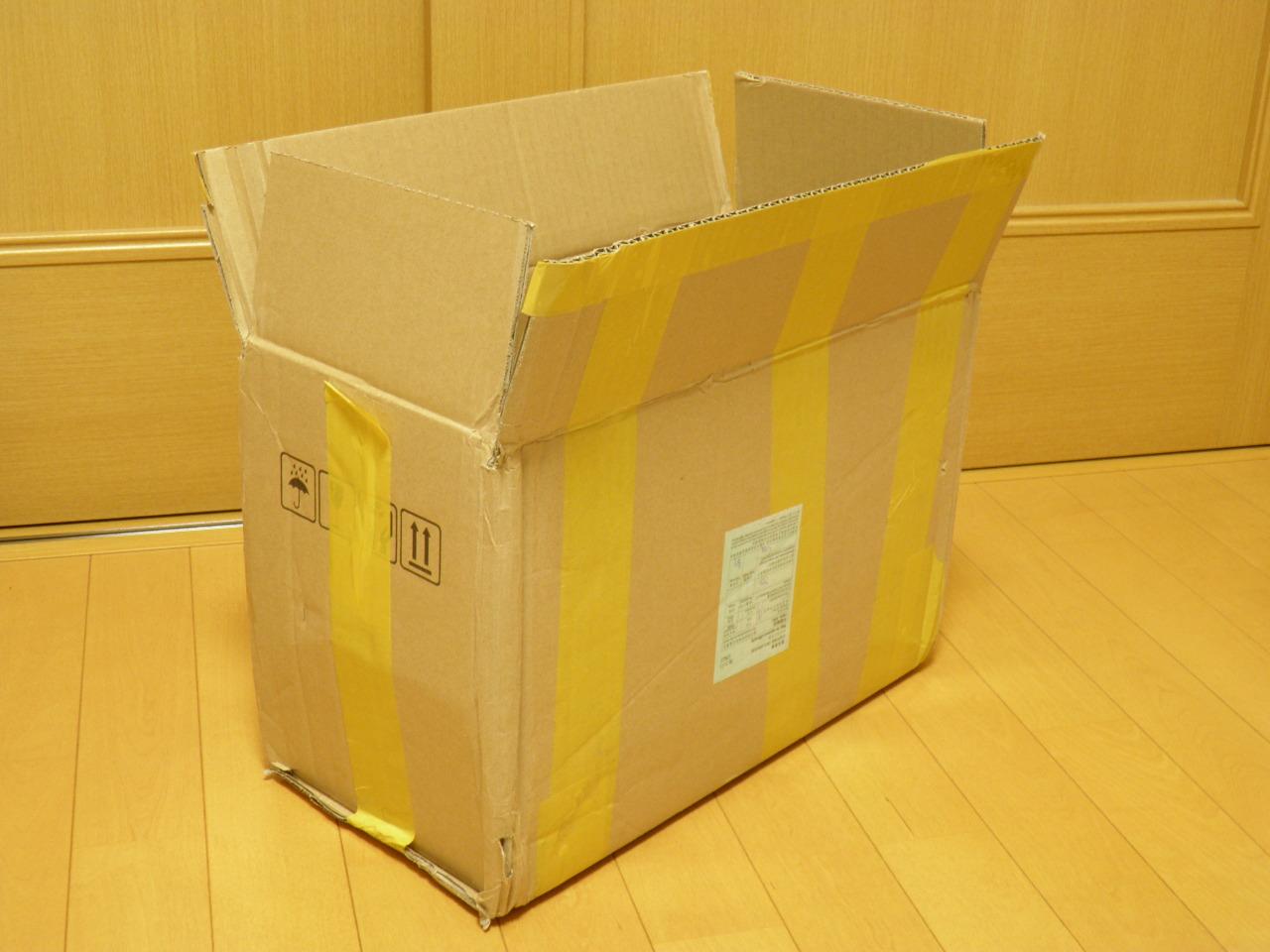 海外TF箱 (1)