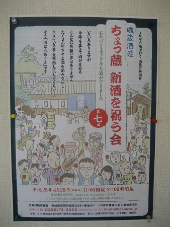 IMG_0125 (2)